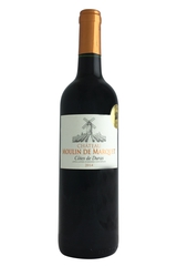 Buy Online Chateau Moulin de Marquet Rouge 2014